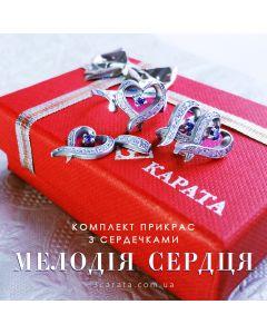 Золотой комплект с сапфиром «Мелодия сердца»