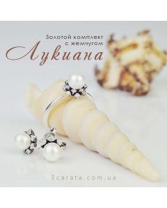 Золотой набор с жемчугом и Сваровски «Лукиана»