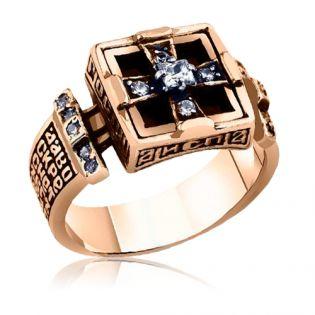 Православное кольцо с охранной молитвой «Да воскреснет Бог»