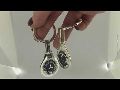 Серебряный брелок «Mercedes»