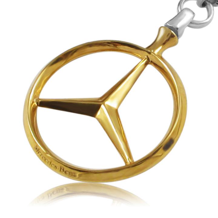 Серебряный брелок с позолотой «Mercedes»
