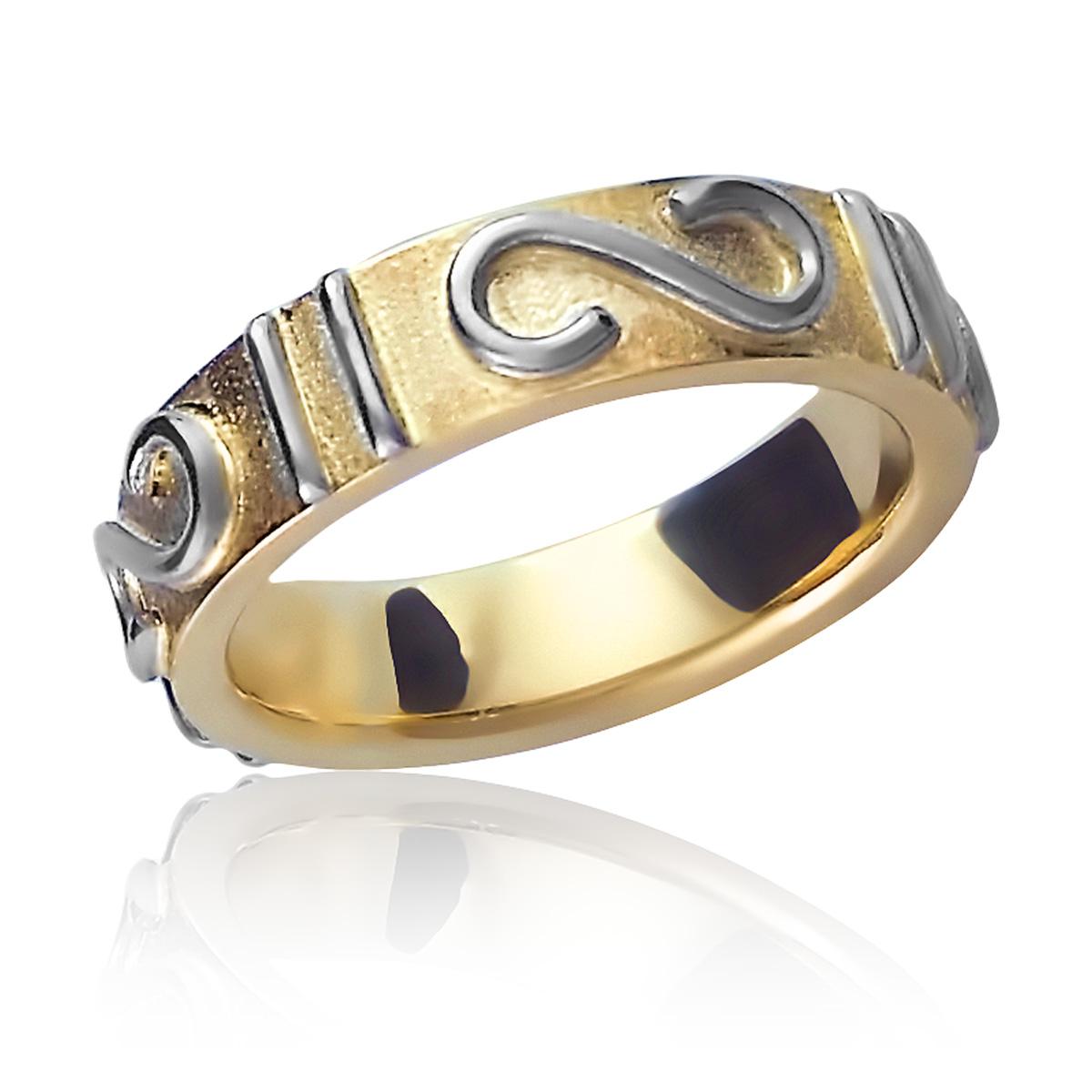 Обручальное кольцо американка со знаком бесконечность «Infinitas»