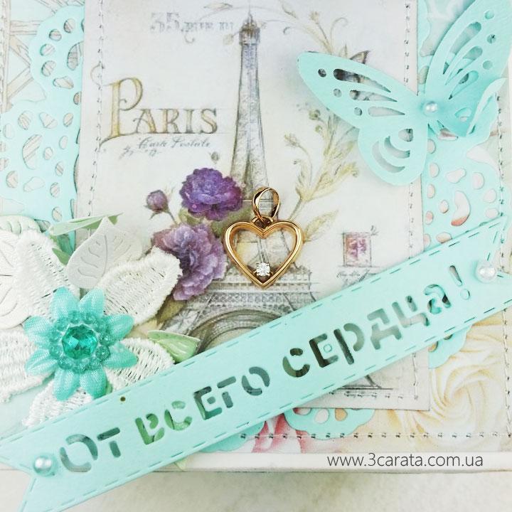 Золотой кулон сердце с фианитом «Любовь в сердце»