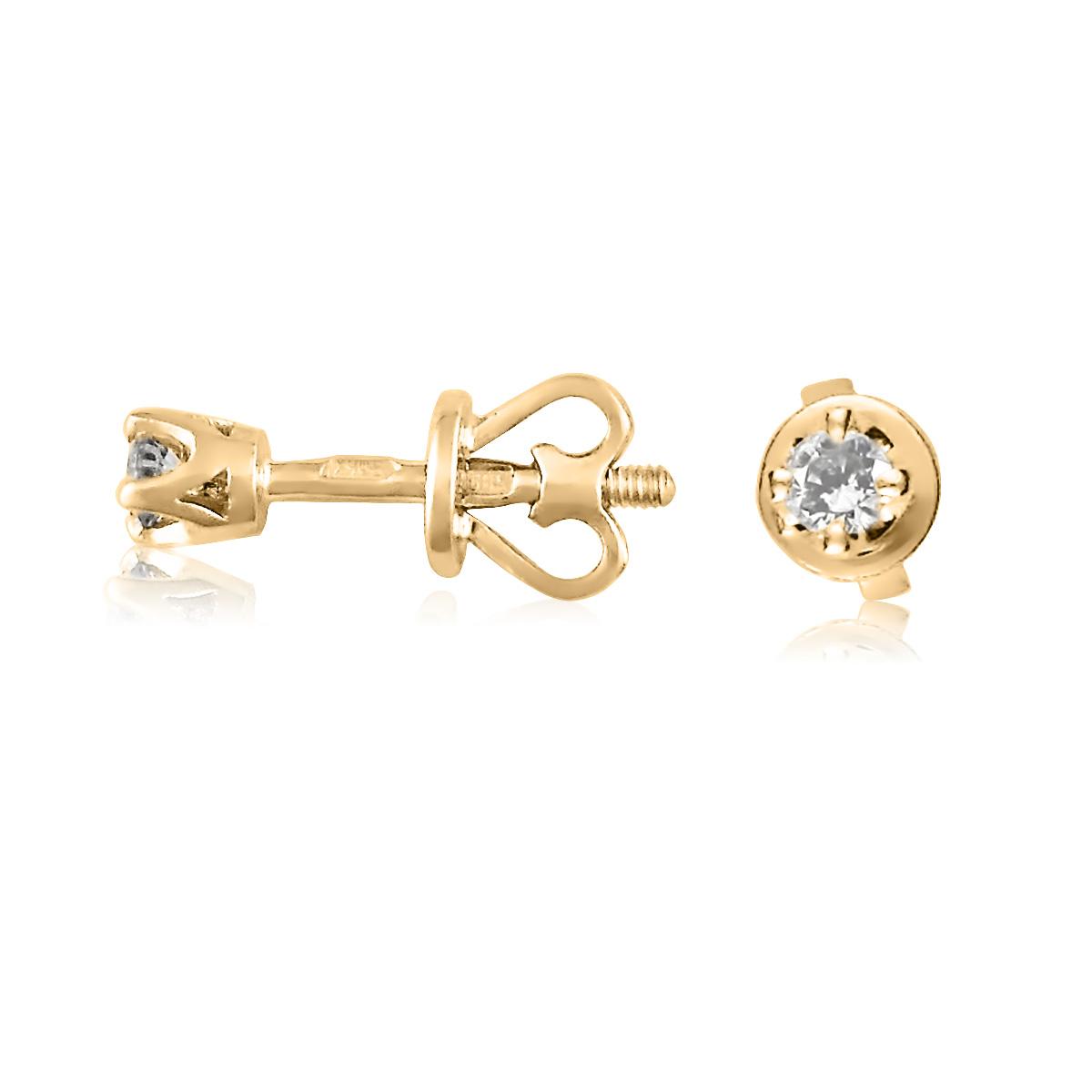 Серьги гвоздики с кристаллами Сваровски «Mary»