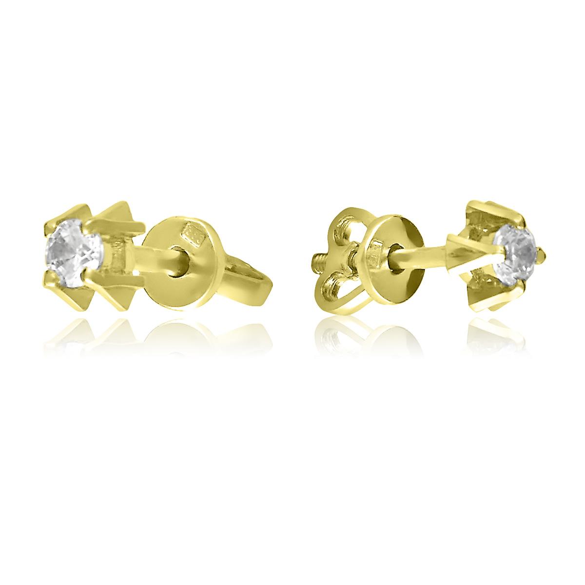 Серьги пусеты с бриллиантами по 0,1 Ct «Луиза»