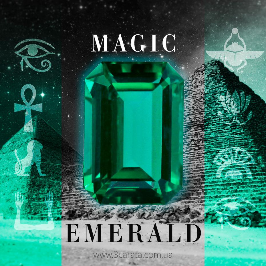 Изумруд – счастливый зеленый камень зодиака