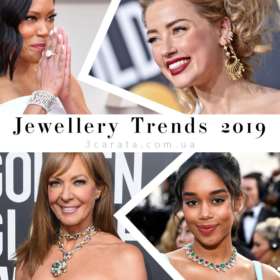 6 главных трендов ювелирной моды 2019: тенденции показов и красных дорожек