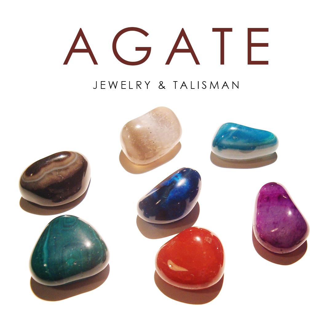 Агат – разноцветный камень гармонии