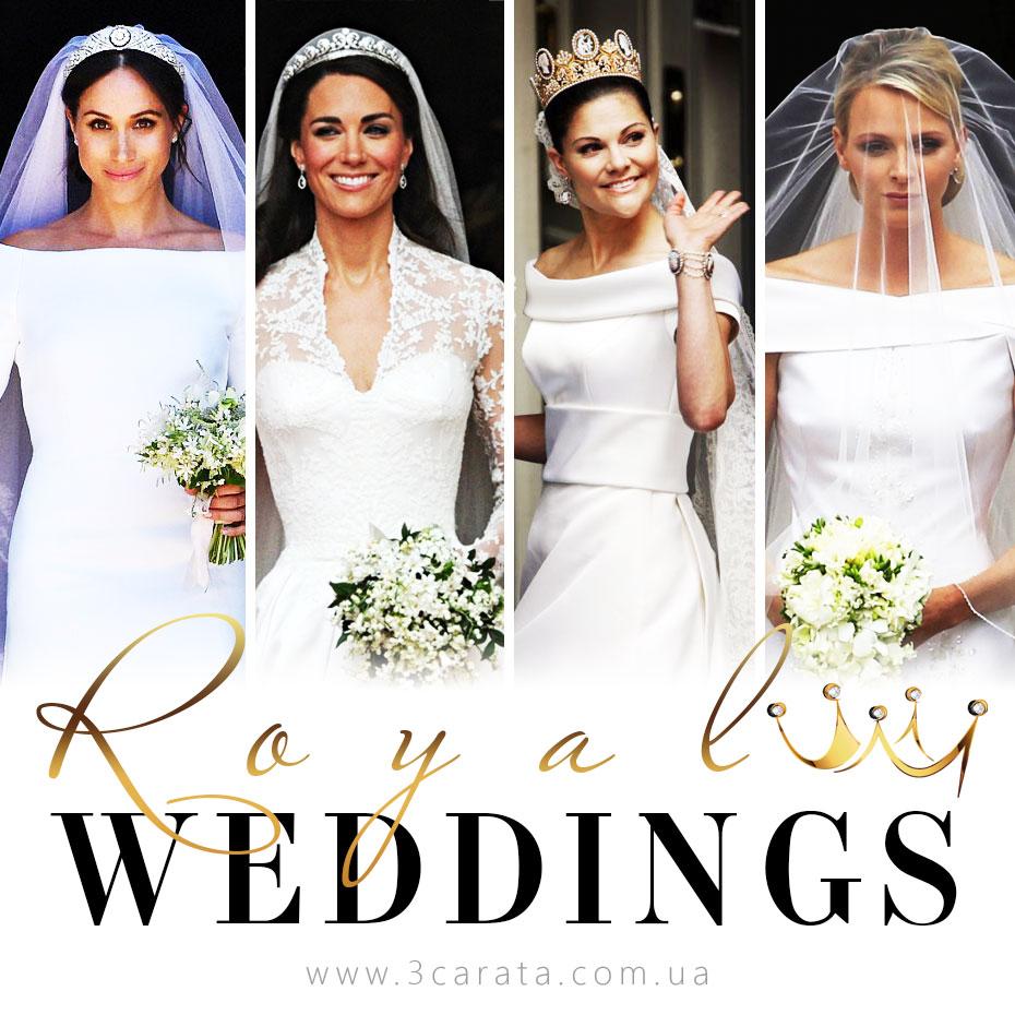 Розкішні королівські весілля 21 сторіччя 13c3ecb982707