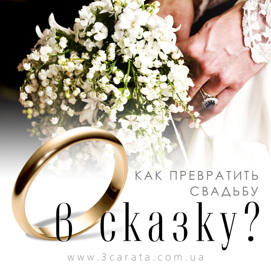 Обручальные кольца для наследника Британской короны или как превратить вашу свадьбу в сказку