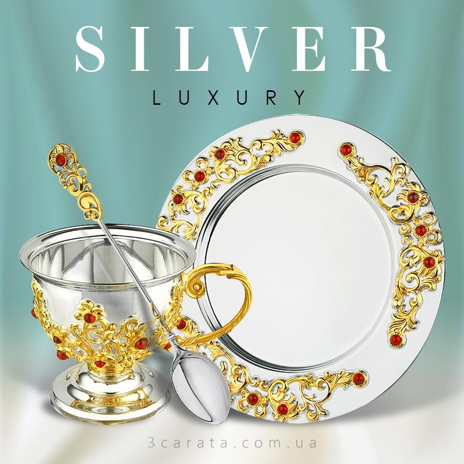 Серебряная посуда и приборы на нашем столе: полезно или красивая дань моде?