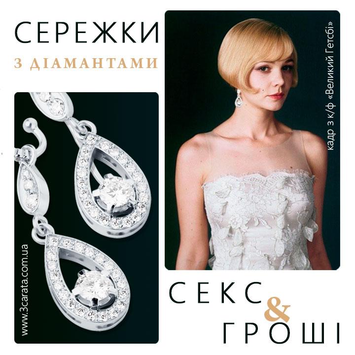 Золоті сережки з діамантами 'Camellia'