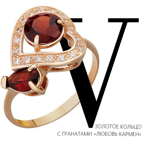Золотое кольцо с гранатами 'Любовь Кармен'
