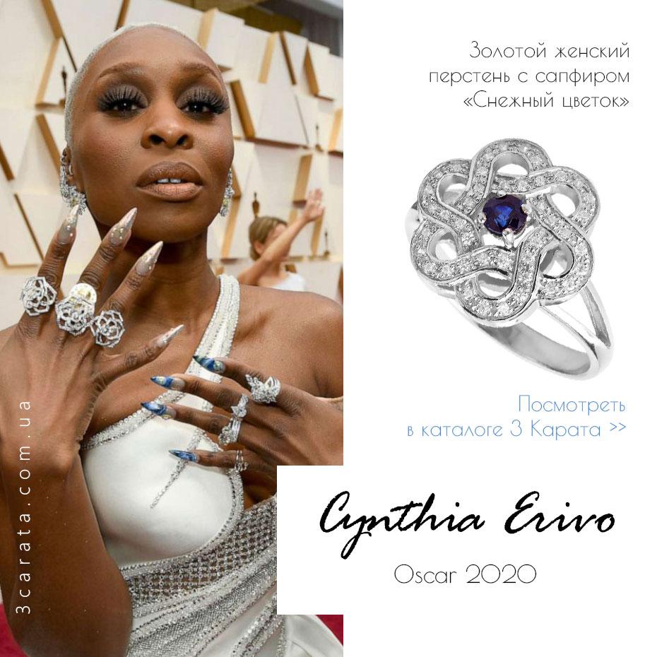 Золотой женский перстень с сапфиром и Сваровски 'Снежный цветок'