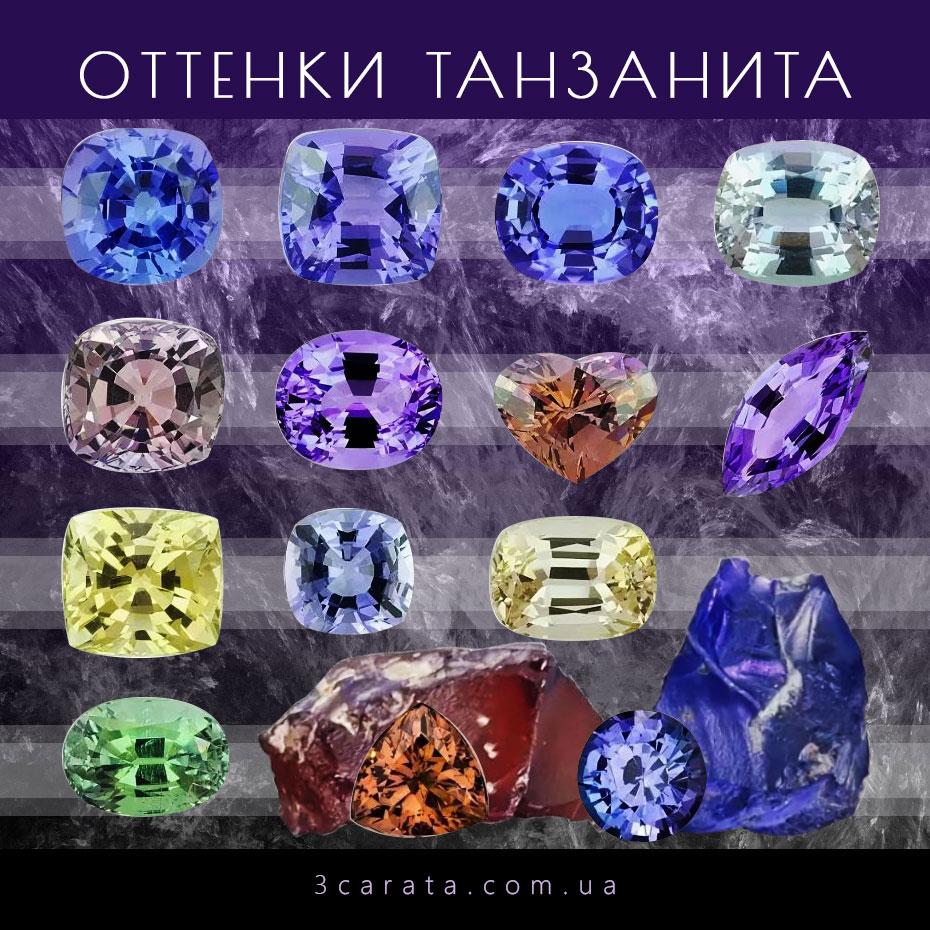 Золотые ювелирные украшения и изделия танзанит ювелирный интернет-магазин 3 Карата