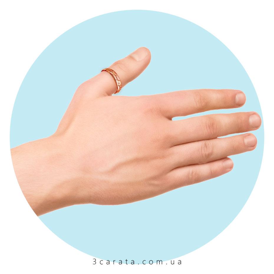 Золотое 'Кольцо Всевластия'