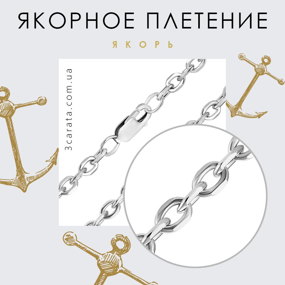 Якорное плетение цепи Ювелирный интернет-магазин 3 Карата