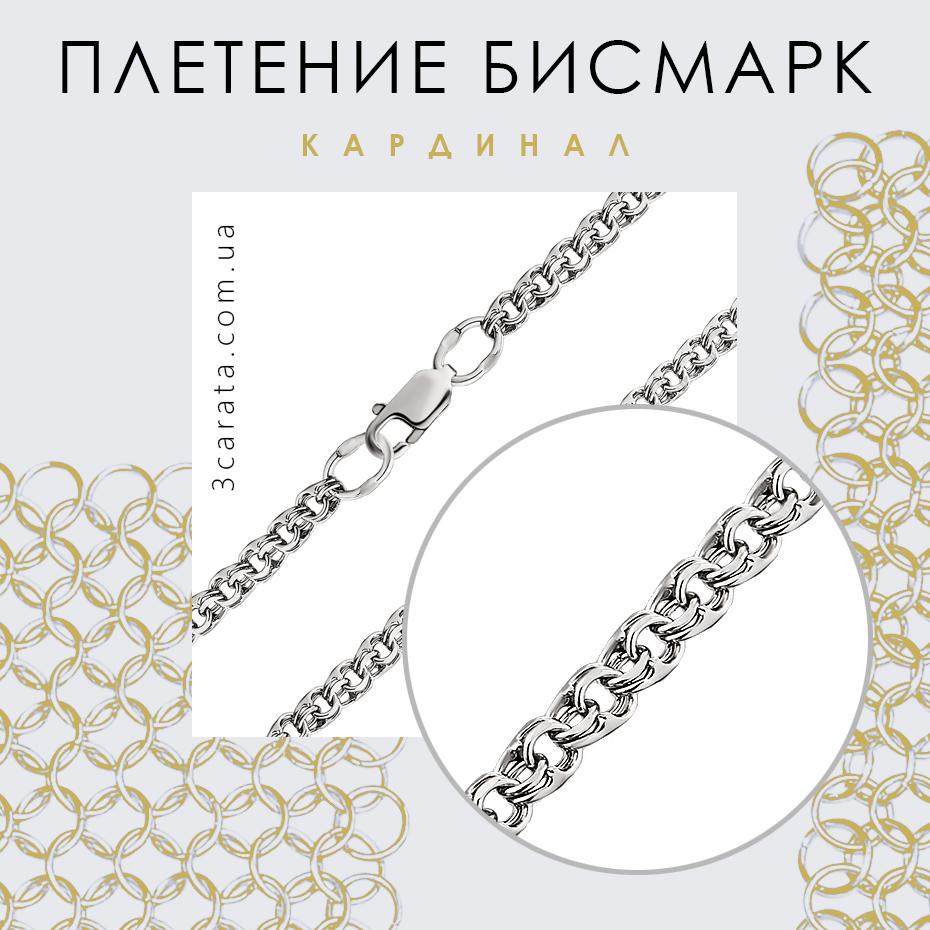 Плетение Бисмарк Ювелирный интернет-магазин 3 Карата
