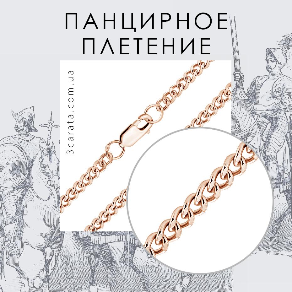 Панцирное плетение цепи Ювелирный интернет-магазин 3 Карата