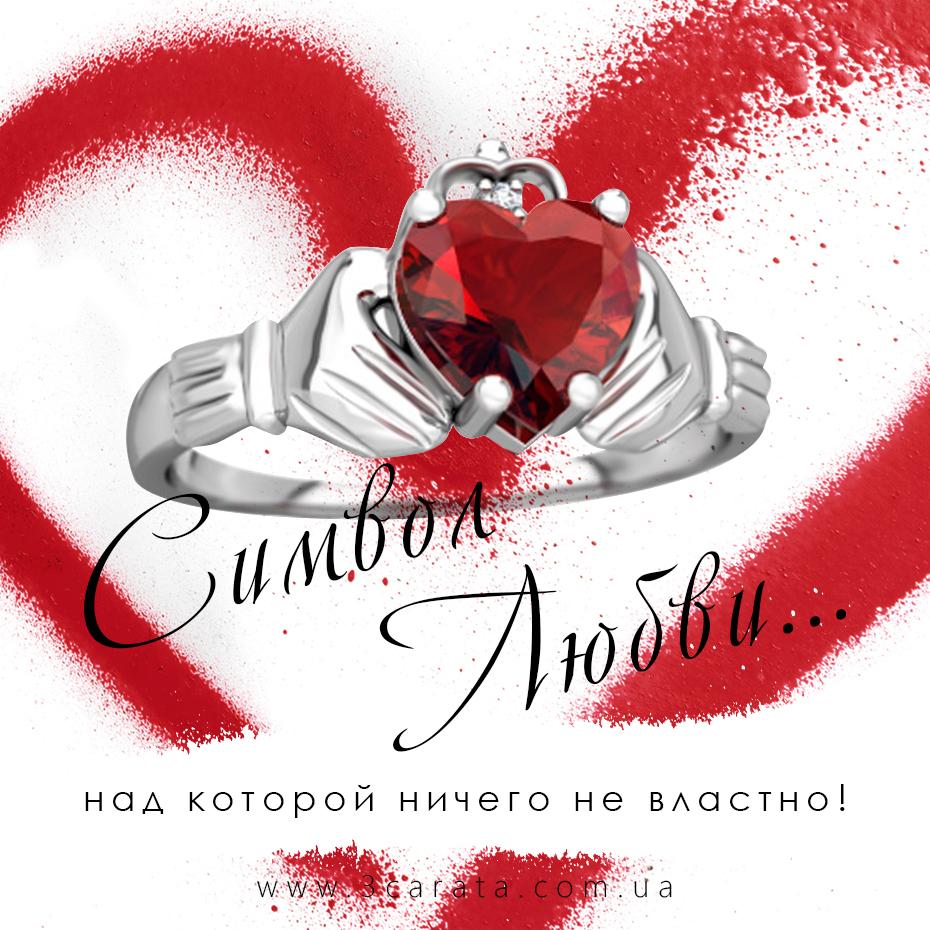 Золотые кольца сердечки ювелирного интернет-магазина 3Карата