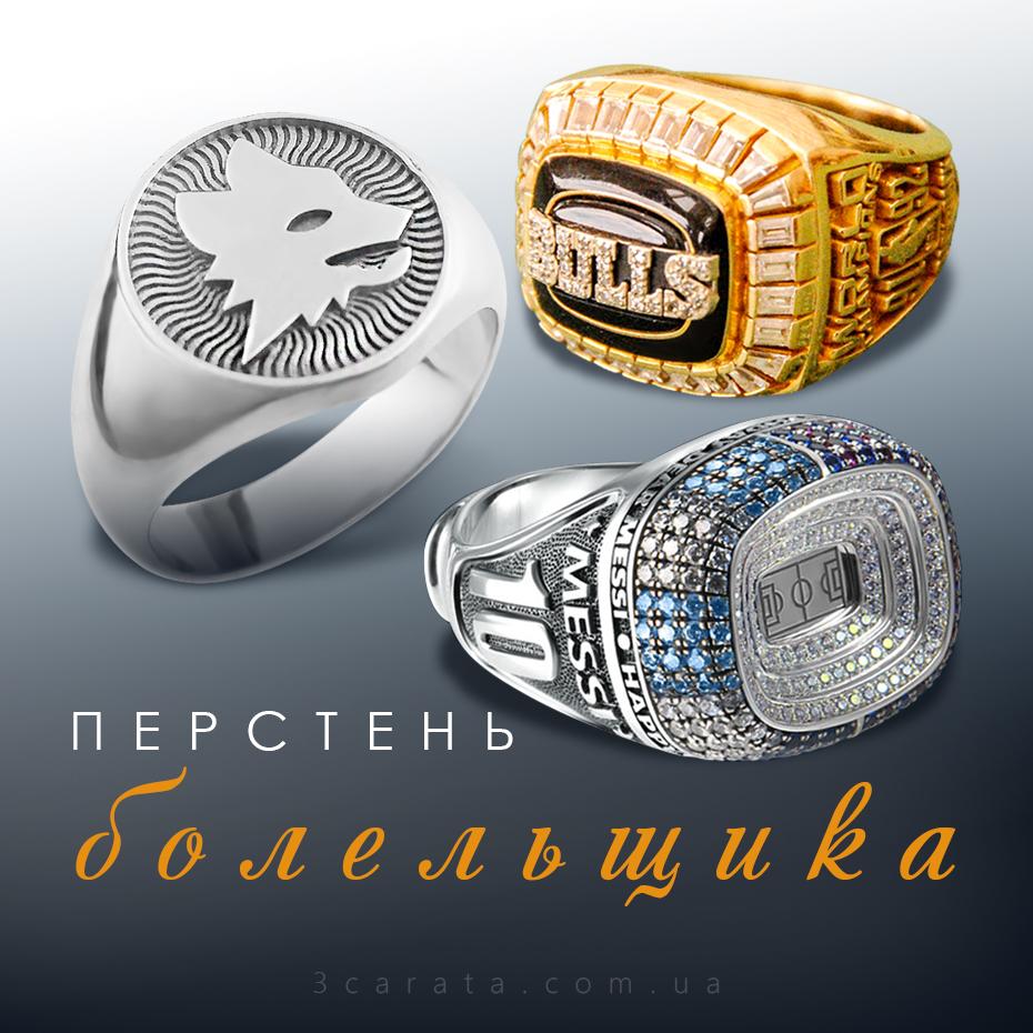 Золотые мужские печатки и перстни Ювелирный интернет-магазин 3Карата