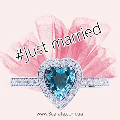 Заручальне кольцо з діамантами і топазом 'Топазове серце'