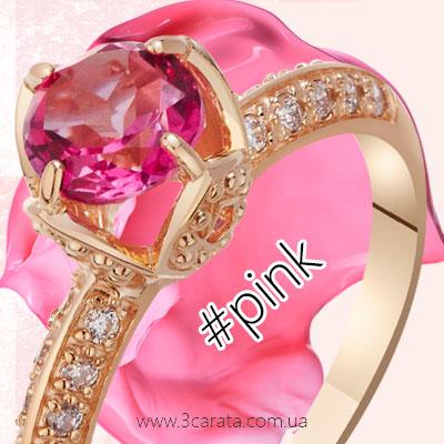 Золота каблучка з рожевим топазом 'Квітка мигдалю'