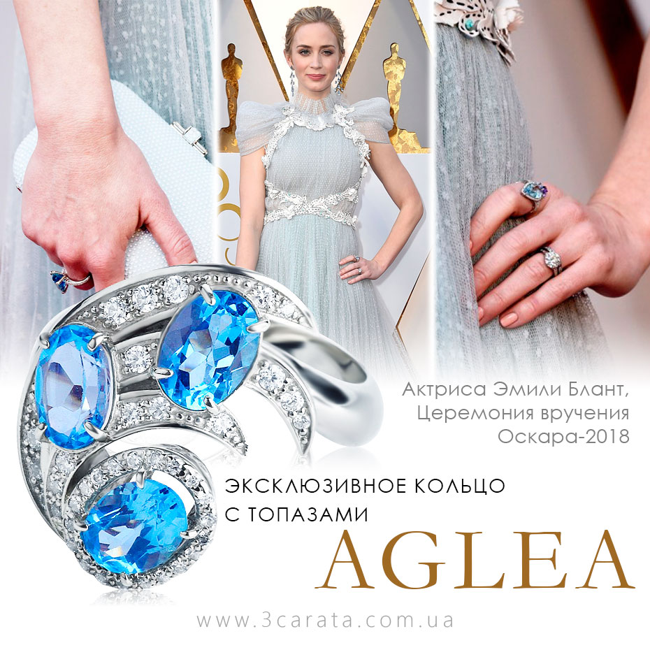 Эксклюзивное кольцо с топазами 'Aglea'