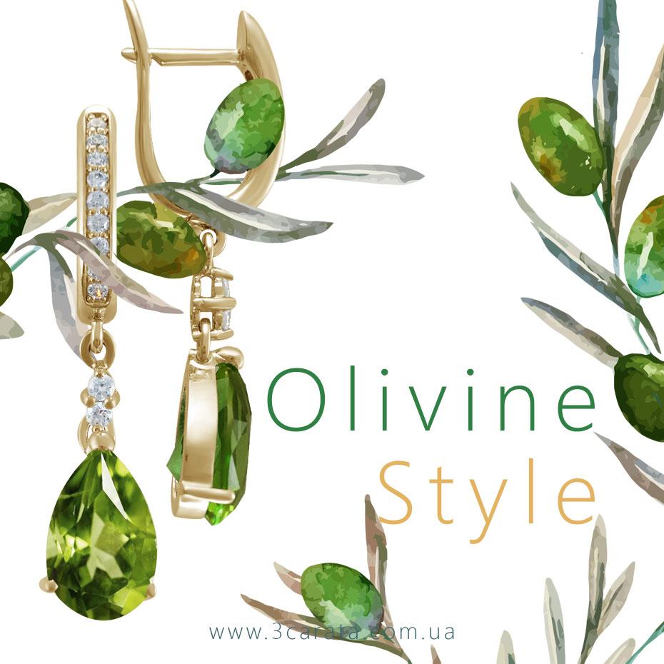 Эксклюзивные сережки-подвески с хризолитами 'Magnifica donna' Ювелирный интернет-магазин 3Карата