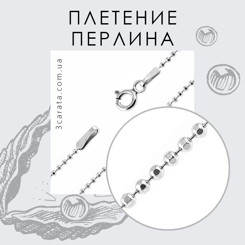 Плетение Перлина Ювелирный интернет-магазин 3 Карата
