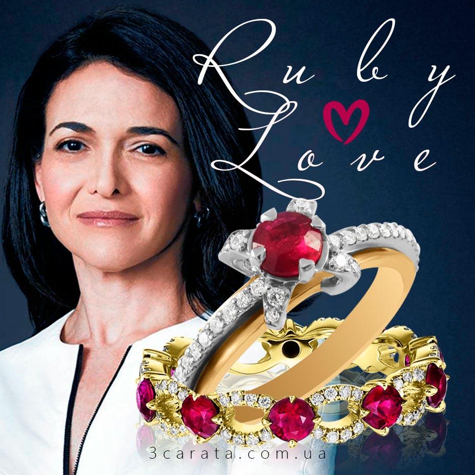Элитное кольцо с рубином в россыпи алмазов 'Венецианская ночь' Ювелирный интернет-магазин 3Карата