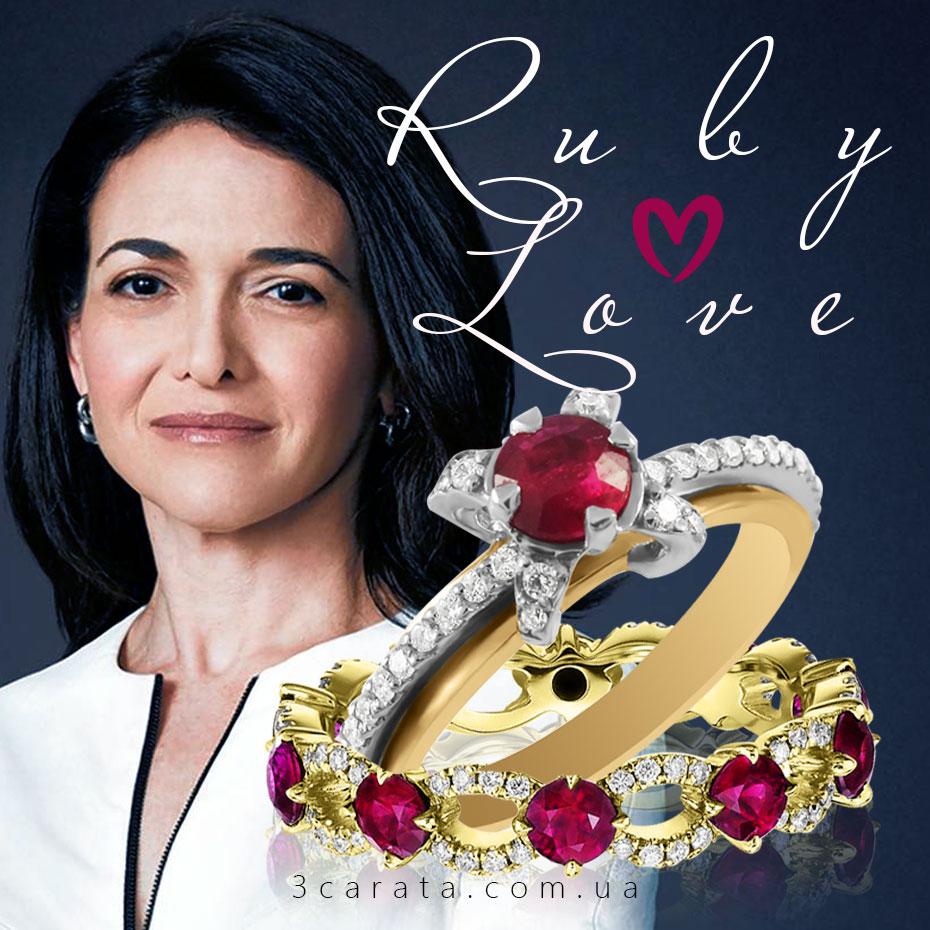 Елітна каблучка з рубіном в розсипу діамантів 'Венеціанська ніч' Ювелірний інтернет-магазин 3Карата