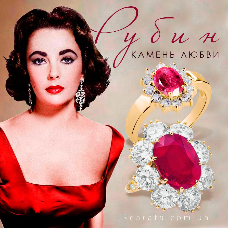 Золотые кольца с рубином Ювелирный интернет-магазин 3Карата