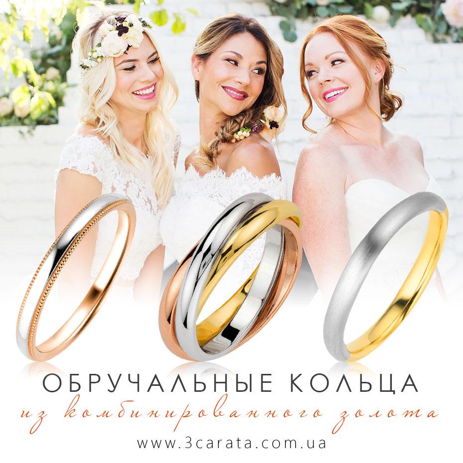 Золотые свадебные обручальные кольца