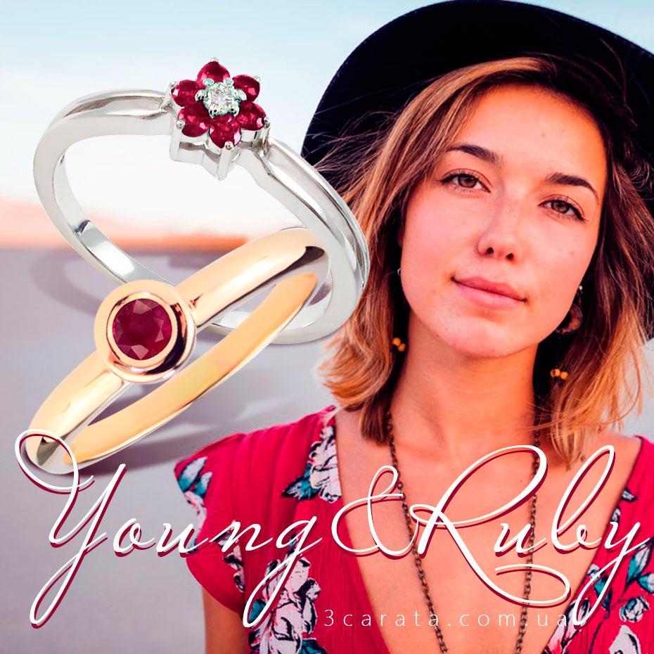 Кольцо из золота с рубином 'Bali' Ювелирный интернет-магазин 3Карата