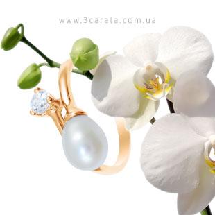 Золоте кільце з перлами 'Diva'