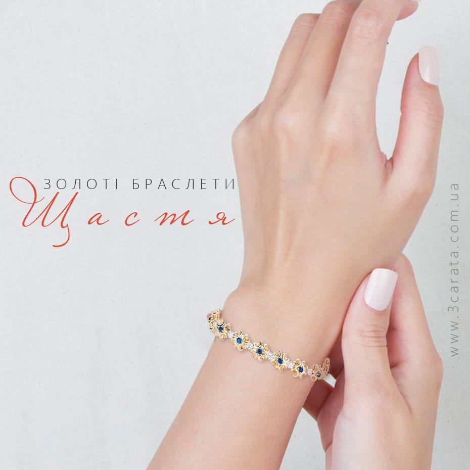 Золотий браслет з сапфірами та кристалами Сваровські 'Luxe' Ювелірний інтернет-магазин 3Карата