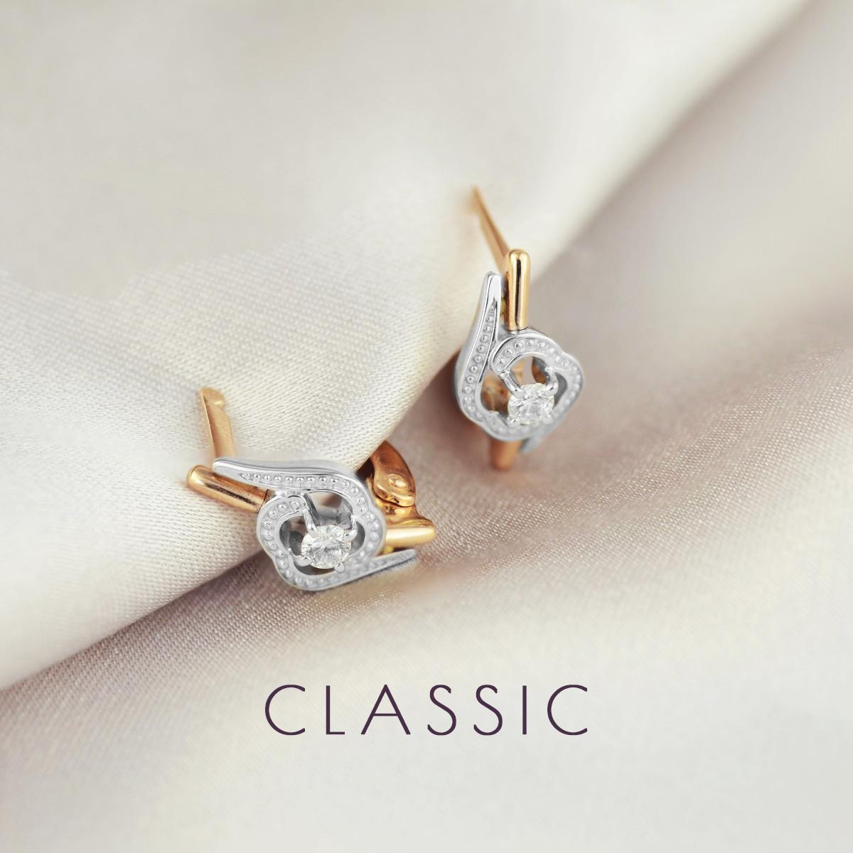 Сережки з діамантами 'Magic'