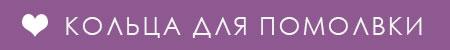 Кольца на помолвку ювелирного интернет-магазина 3 Карата
