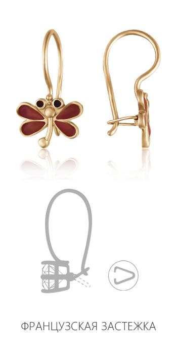 Золотые серьги с эмалью 'Стрекозка'