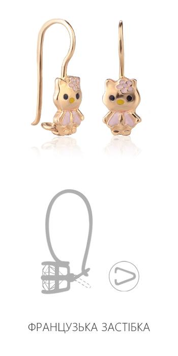 Золоті дитячі сережки 'Kitty'