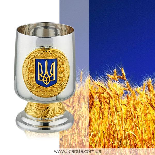 Срібна чарка 'Герб України'
