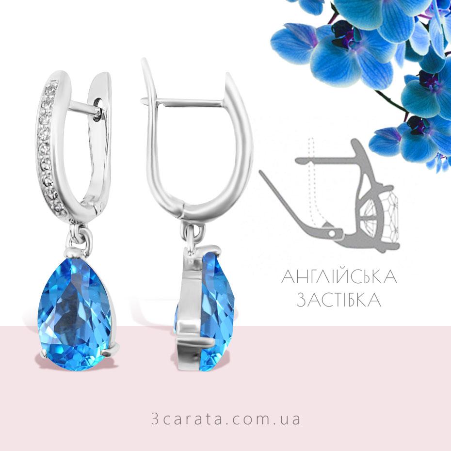 Ексклюзивні сережки-підвіски з топазами 'Magnifica donna' ювелірний-інтернет магазин 3Карата