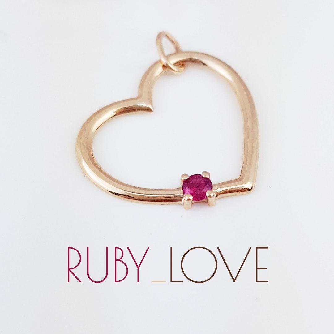 Золотой кулон с рубином 'Сердце'