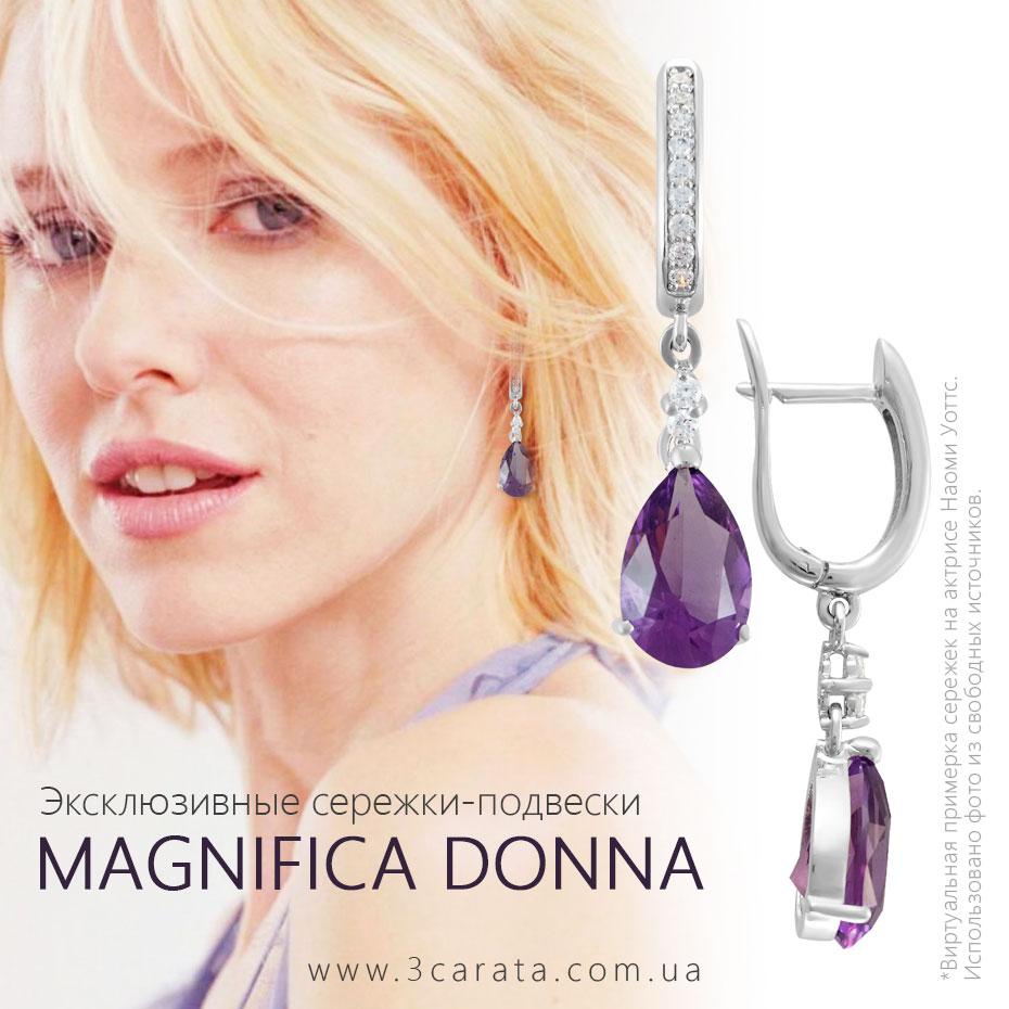 Эксклюзивные сережки-подвески с большими аметистами 'Magnifica donna'