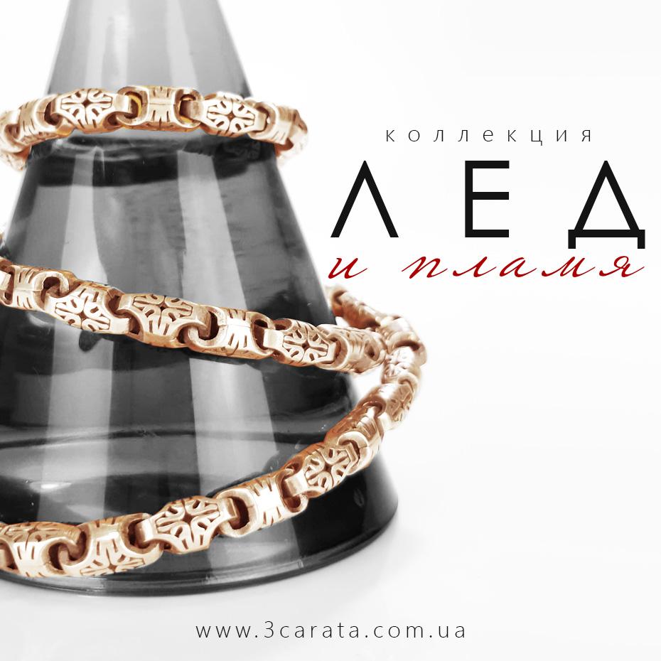 Золотые браслеты мужские Ювелирный интернет-магазин 3Карата