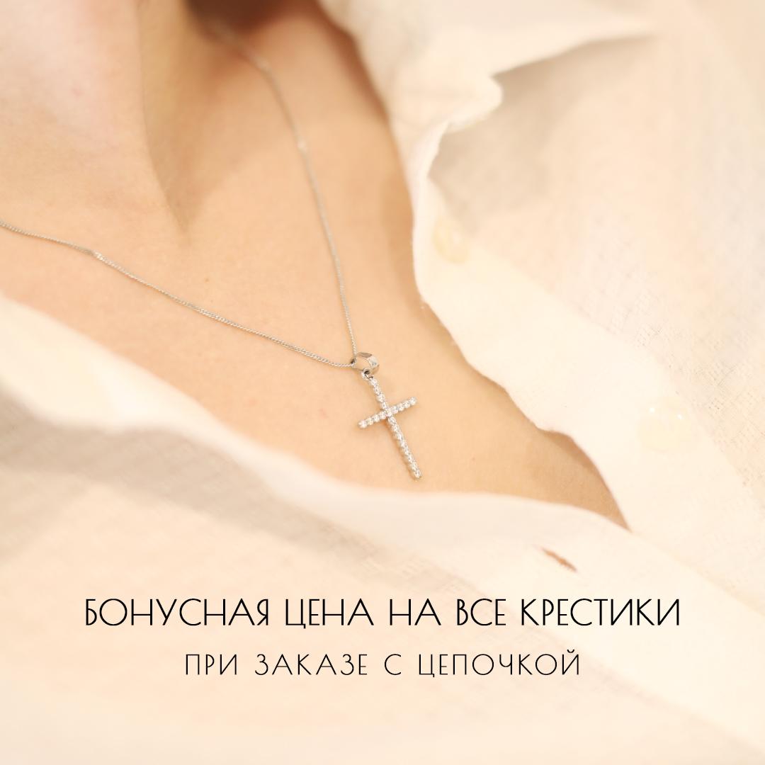 Золотой нательный кулон крестик