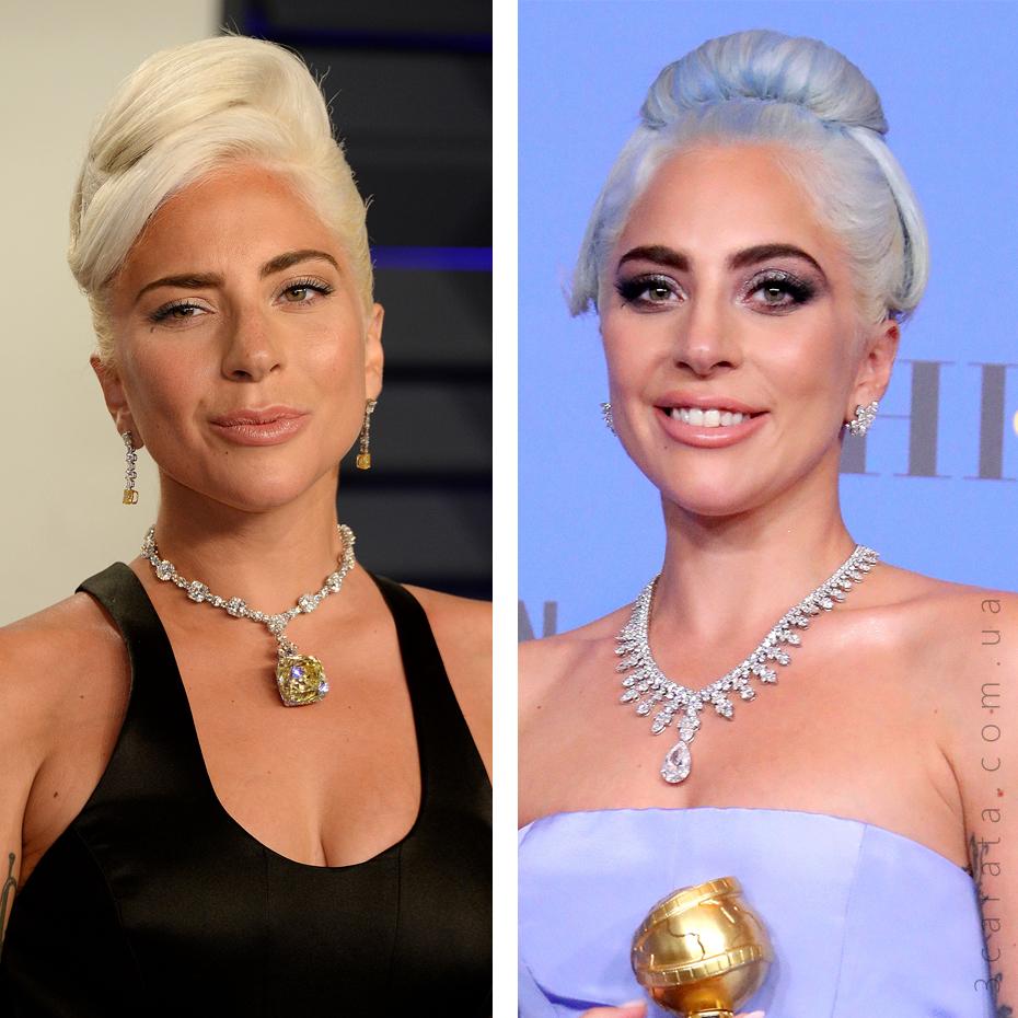 Украшения Леди Гага Оскар, Золотой Глобус  - 3 Карата