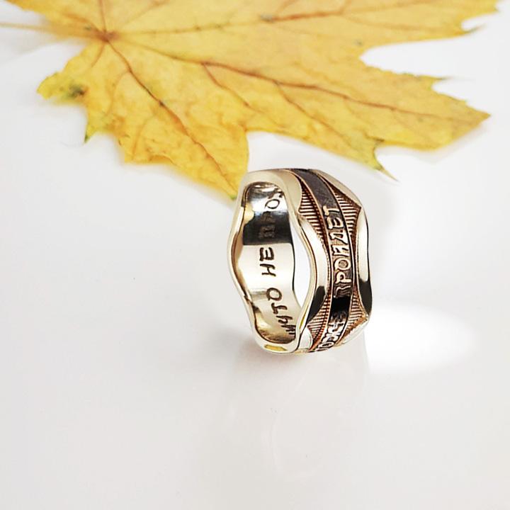 Золотой перстень Соломона 'Все пройдет'