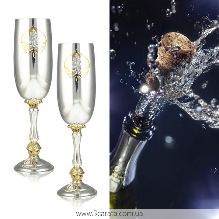 Набор бокалов для вина 'Кленовый лист'